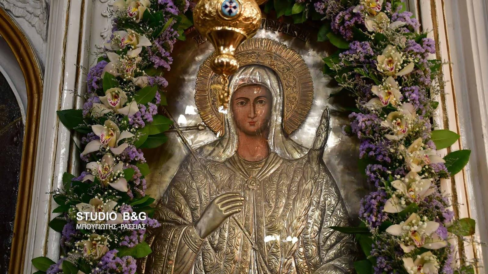 Αρχιερατική Θεία Λειτουργία στο Λάλουκα Αργολίδος