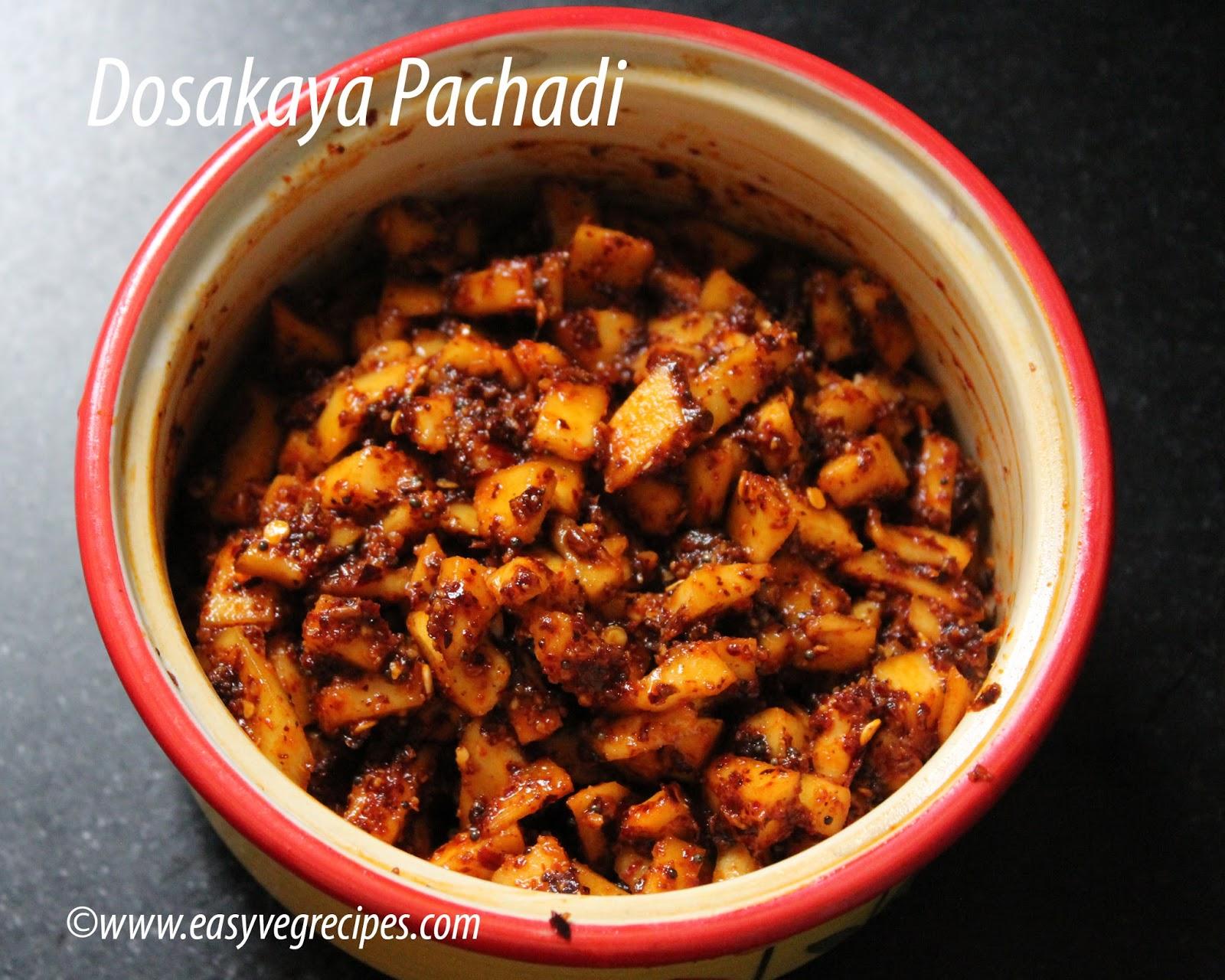 Dosakaya Pachadi