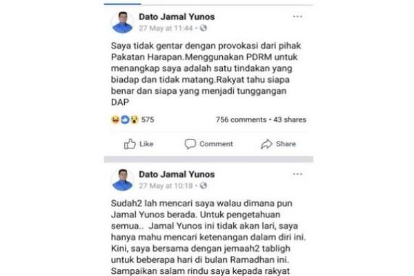 SKMM patut siasat akaun FB Palsu Jamal Yunos