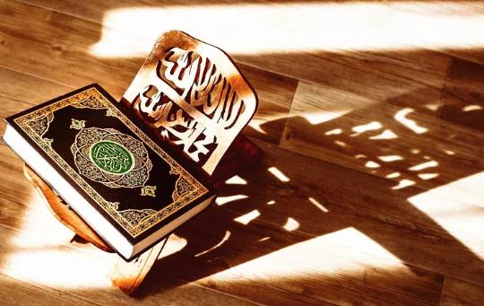 Tafsir Ayat-ayat Al-Quran Tentang Sabar