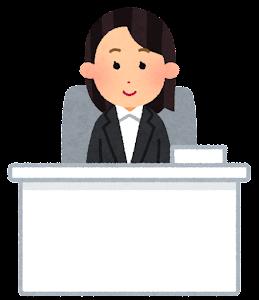役職のある会社員のイラスト(女性3)