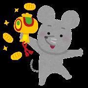 打ち出の小槌を振る鼠のイラスト(子年)