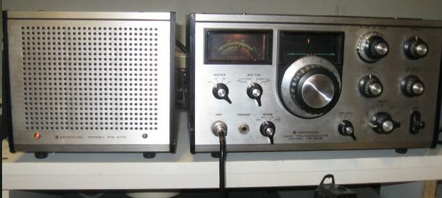 Kenwood TS-511 Anrique Transceiver