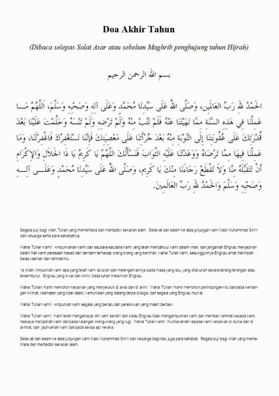 doa malam tahun baru islam