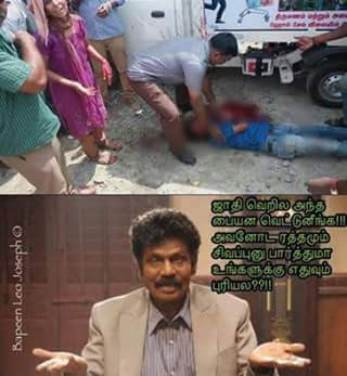 saathi veri, matha veri, cast murders in Tamilnadu, saathi veri kavithaigal 2016