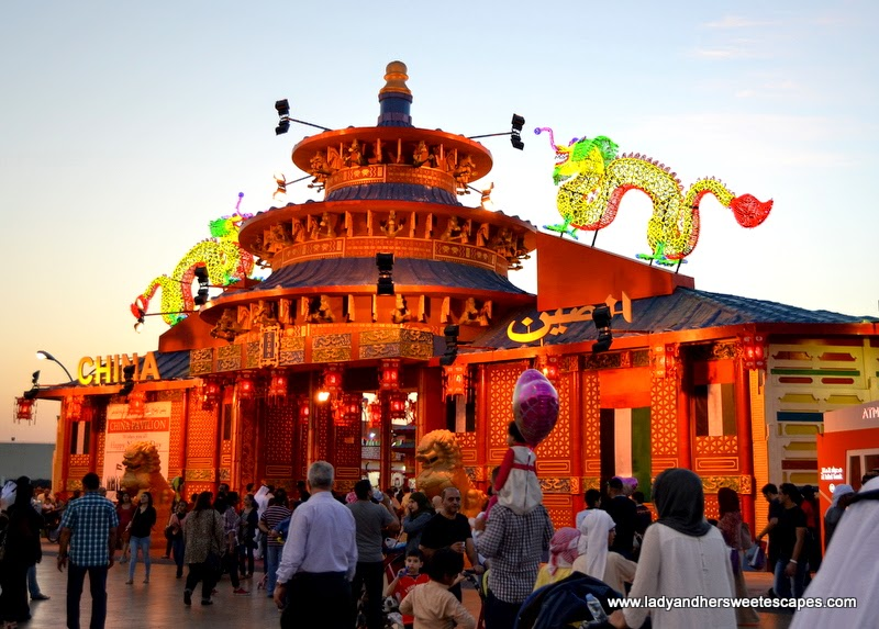 China Pavilion at the Global Village