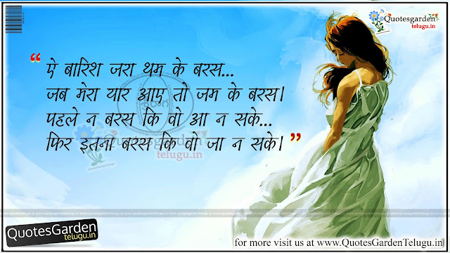 boy girl friendship quotes in hindi