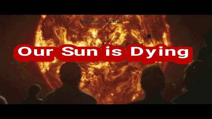 What Would Happen If The Sun Died?