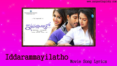 iddarammayilatho-telugu-movie-songs-lyrics