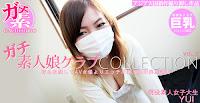 Asiatengoku-0529