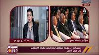 برنامج صباح دريم حلقة 15-12-2016 مع مها موسى