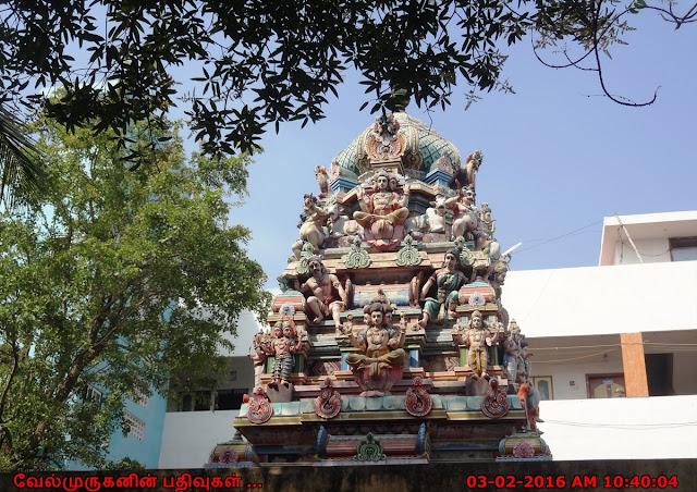 Thiruvottiyur Agatheeswarar Temple