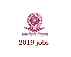 Vizag Steel MT Recruitment 2019 through UGC NET June 2019 - 10 HR, marketing vacancies