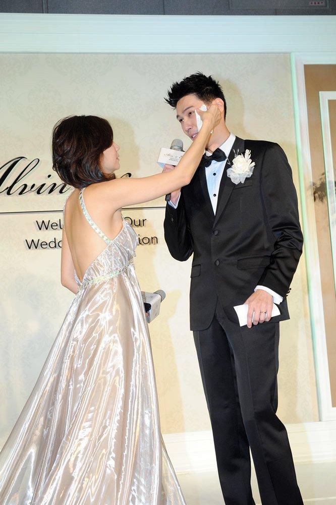 Choi Jun Hyuk Wedding ...