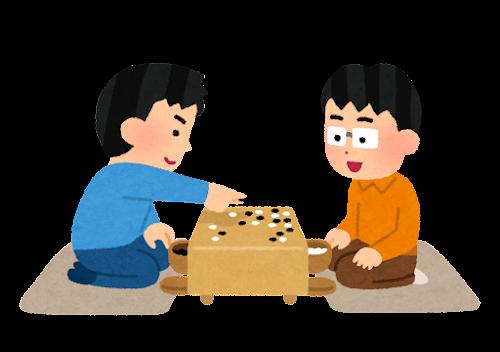 囲碁の対局のイラスト(子供)