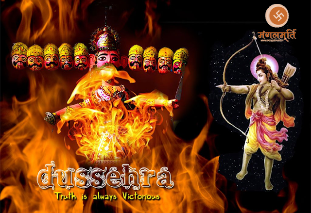 Vijaydashmi, Dussehra 2016, How we celebrate dussehra