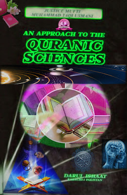 An approach to the quran sciences