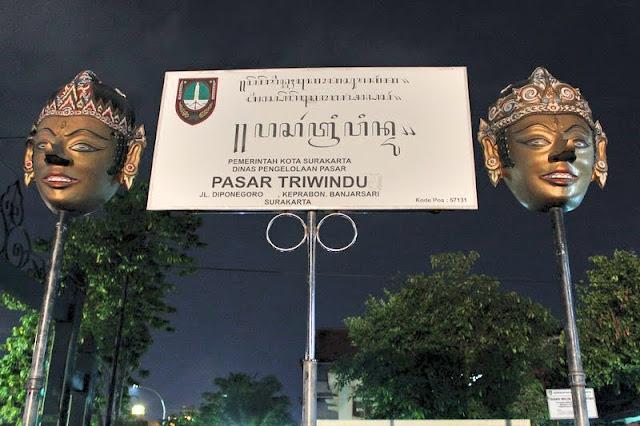 Board Pasar Triwindu