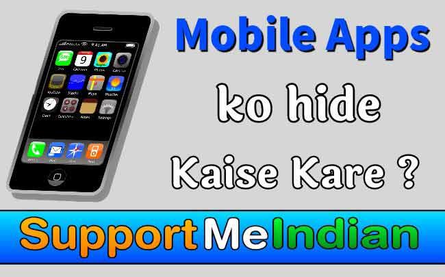 Apps hide kaise kare