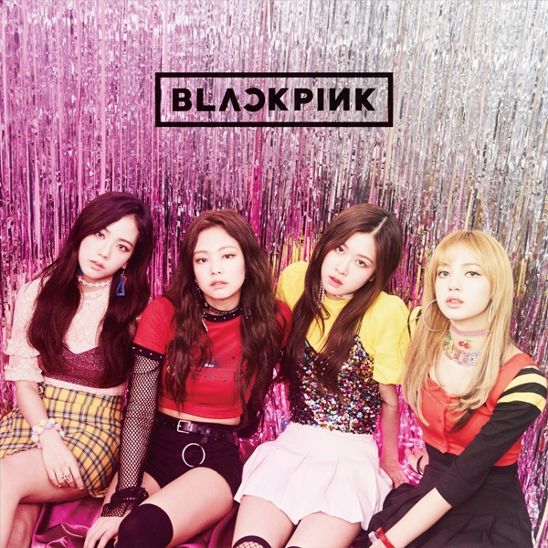 BLACKPINK - SQUARE ONE/TWO: ENGLISH RAP VERSION - EP [MP3] - YG