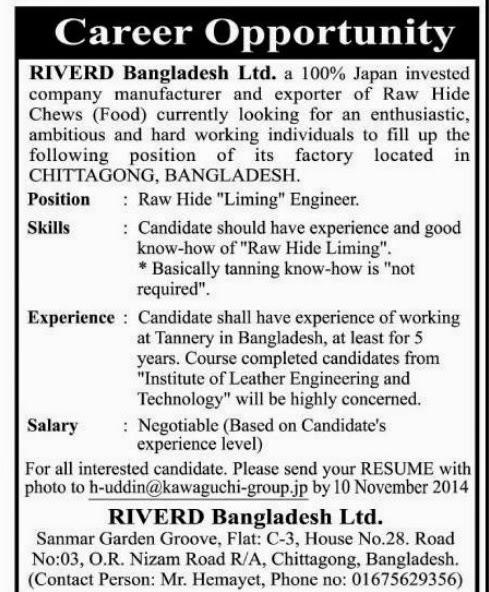 Riverd Bangladesh Ltd