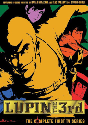 Lupin the 3rd: The Complete First TV Series