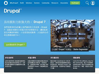 ubuntu 安裝 drupal