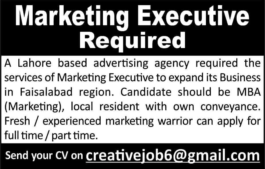 JOBS IN Lahore based Advertising Agency Faisalabad SEP 2017