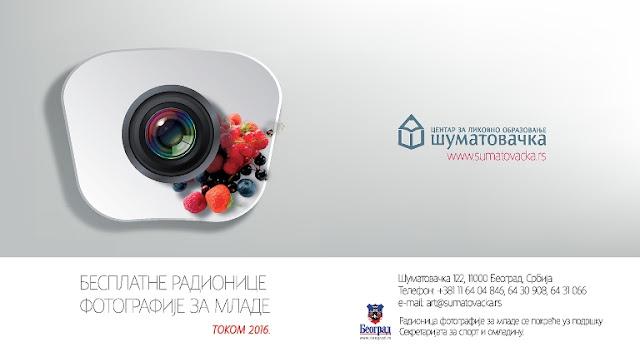 Besplatne radionice fotografije za mlade