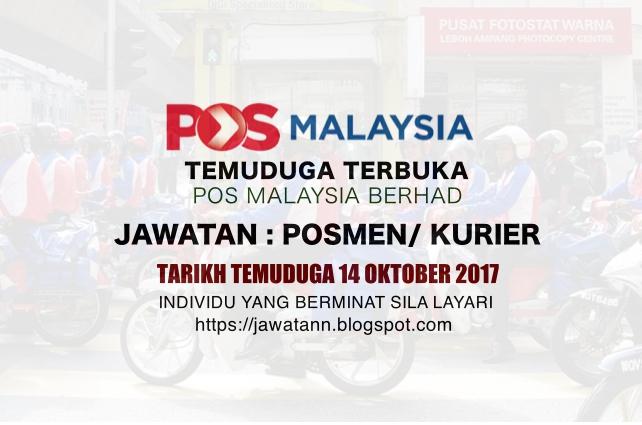 Temuduga Terbuka Pos Malaysia Berhad