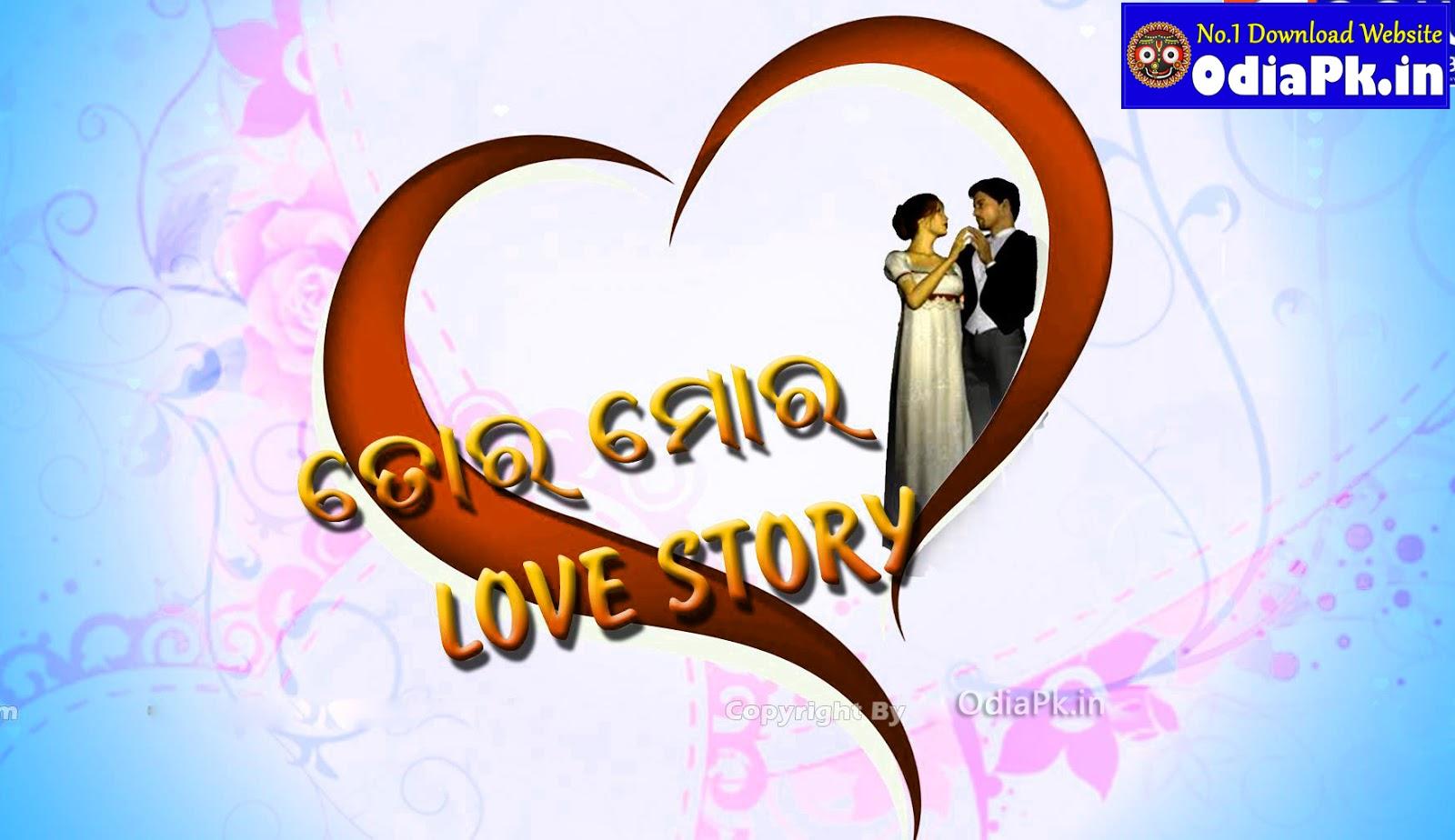 Tora Mora Love Story 2016 Odia Film Castcrewwallpaper Movie