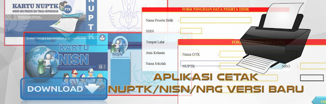 Design Eksklusif Aplikasi NISN Dan NUPTK Terbaru 2016