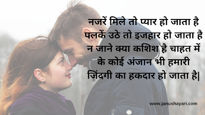 Sad Love Shayari in Hindi Language