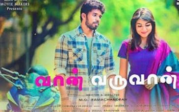 Vaan Varuvaan – New Tamil Short Film 2017 | by M.G. Ramachandran