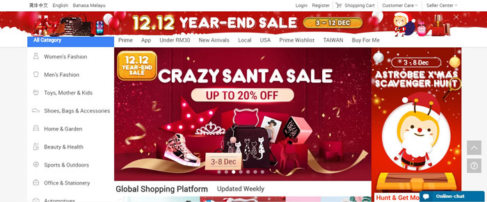 ezbuy online shopping platform offers affordable shipping service