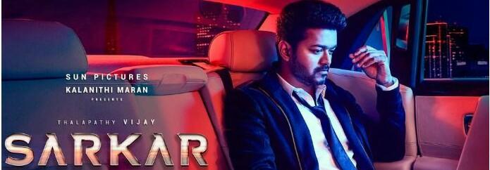 Sarkar full movie Download || tamilrockers ||tamilyogi