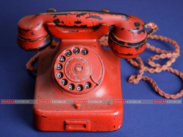 হিটলারের ফোন আড়াই লাখ ডলারে বিক্রি, Hitler's phone sold for almost $250,000 at US auction