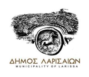 Ανακοίνωση του Δήμου Λαρισαίων για τη λειτουργία των υπηρεσιών την Τρίτη 6 Ιουνίου