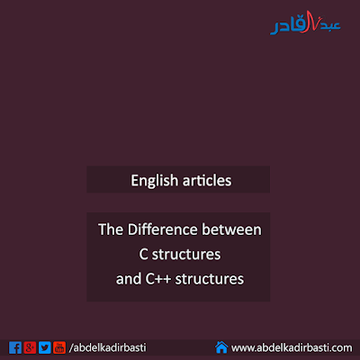 Difference between C structures and C++ structures