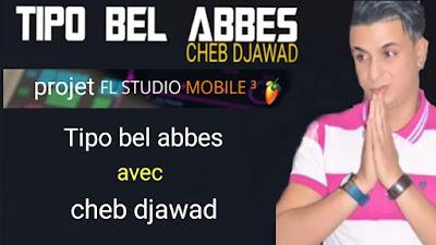 projet cheb djawed 3lah nti dayra haka fl studio mobile rai by Amine Pitchou