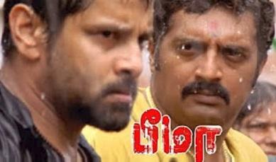Bheema Tamil Movie scenes | Vikram fights with Raghuvaran's Gang | Vikram best Mass scene