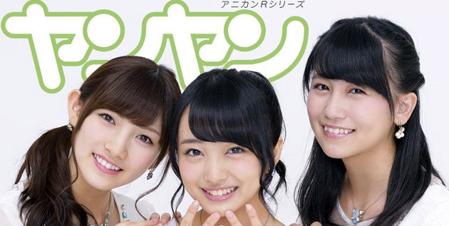 http://akb48-daily.blogspot.com/2016/02/akb48-being-cover-girls-of-anikan-r.html