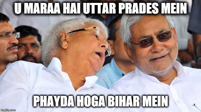 Lalu and Nitish - He died in dadri, Uttar Pradesh - but we will gain in Bihar