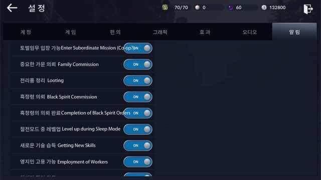 Cara Instal dan Bermain Game Black Desert Mobile [KR] Bahasa