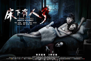 Download Film Under the Bed 3 (2016) BluRay Subtitle Indonesia