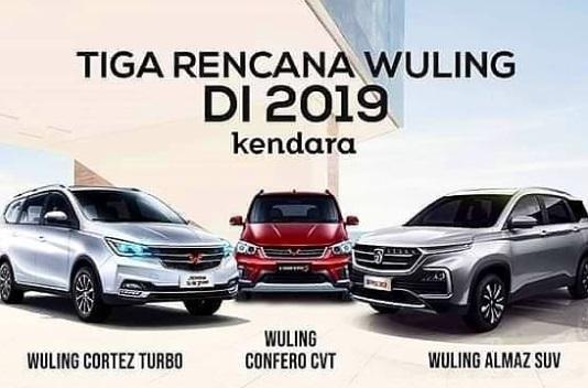 Produk Mobil Wuling Siap 2019
