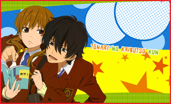 تحميل و مشاهدة جميع حلقات انمي Tonari no Kaibutsu-kun مترجم بدون حجب