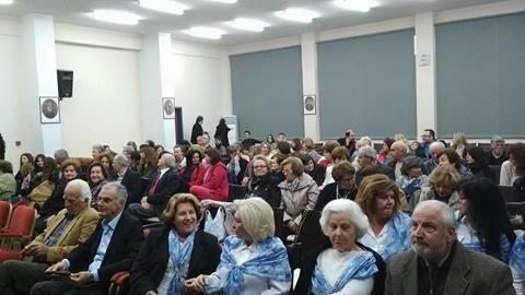 Έκοψαν την πίτα τους οι εθελόντριες του Λαογραφικού Κέντρου Κρανιδίου