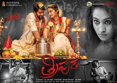 MKV Tripura (2015) Hindi - Telugu Movie Download 300mb