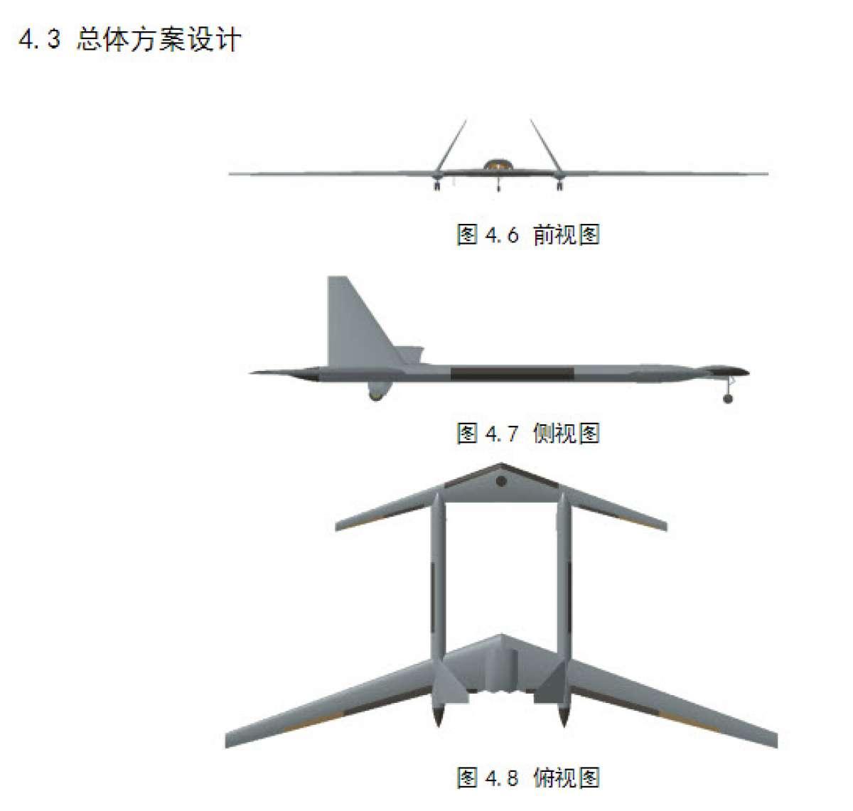 Acheter drone imaging hd drone